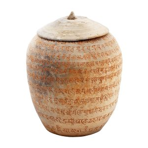 Offering Vessel - Yuan Dynasty